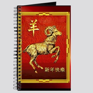 Gold Chinese Ram Journal