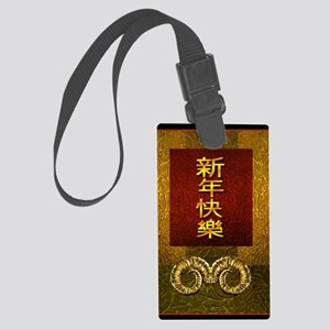 Chinese Ram's Horns Large Luggage Tag