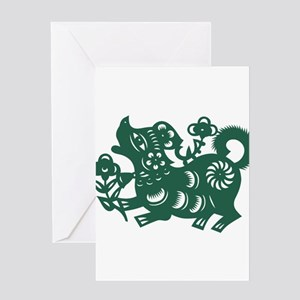 Dog Chinese East Asian Astrology Zo Greeting Cards