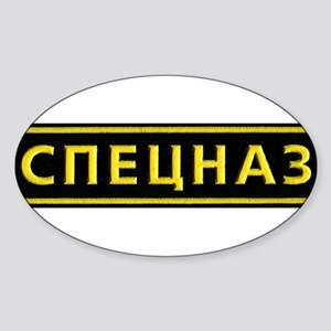 Spetsnaz Russian Special military forces Sticker