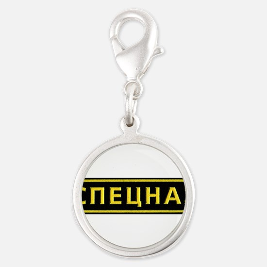 Spetsnaz Russian Special military forces Charms