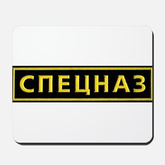 Spetsnaz Russian Special military forces Mousepad