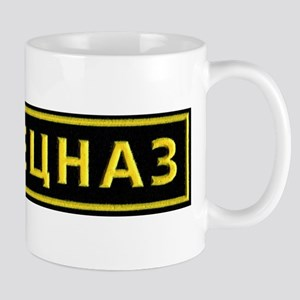 Spetsnaz Russian Special military forces Mugs