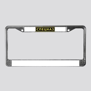 Spetsnaz Russian Special milit License Plate Frame