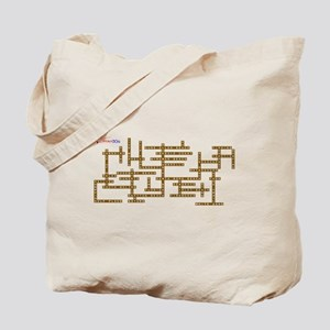 Beach with Friends Tote Bag