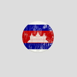 Vintage Cambodia Mini Button