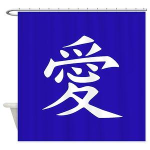 Japanese Writing Shower Curtains