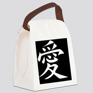 Love - Japanese Kanji Script Canvas Lunch Bag