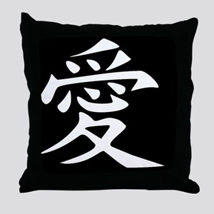 Love - Japanese Kanji Script Throw Pillow