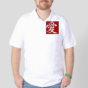 Love - Japanese Kanji Script Golf Shirt