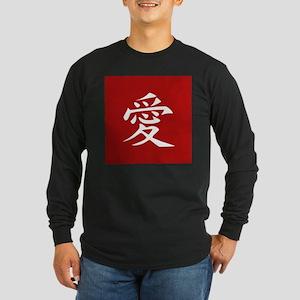 Love - Japanese Kanji Script Long Sleeve T-Shirt