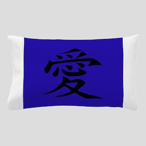 Love - Japanese Kanji Script Pillow Case