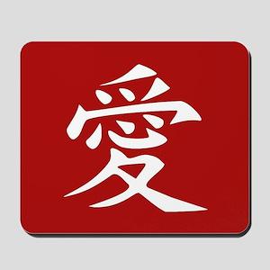 Love - Japanese Kanji Script Mousepad