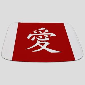 Love - Japanese Kanji Script Bathmat