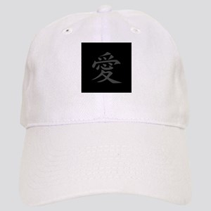 Love - Japanese Kanji Script Cap