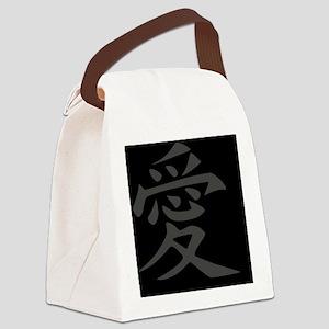 Love - Japanese Kanji Script Canvas Lunch Bag