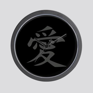 Love - Japanese Kanji Script Wall Clock