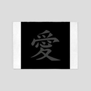 Love Anese Kanji Script 5 X7 Area Rug
