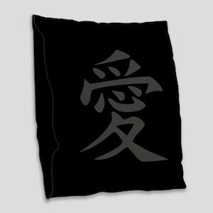 Love - Japanese Kanji Script Burlap Throw Pillow