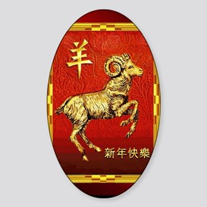 Gold Chinese Ram Sticker (Oval)