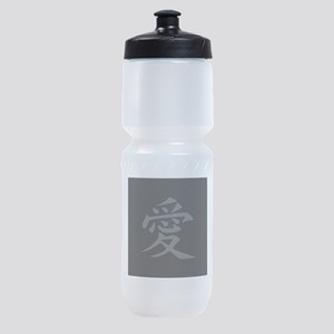 Love - Japanese Kanji Script Sports Bottle