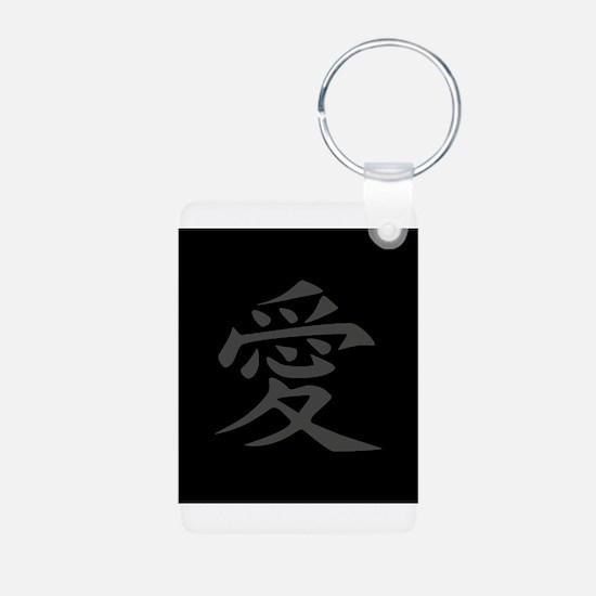 Love - Japanese Kanji Script Keychains