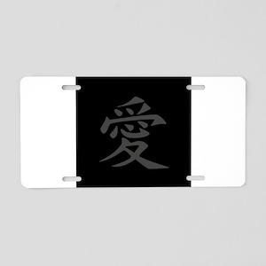 Love - Japanese Kanji Scrip Aluminum License Plate