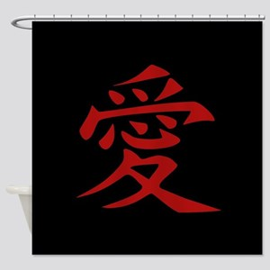 Love - Japanese Kanji Script Shower Curtain