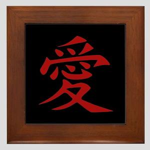 Love - Japanese Kanji Script Framed Tile