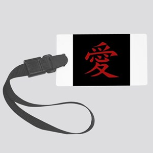 Love - Japanese Kanji Script Large Luggage Tag