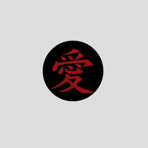 Love - Japanese Kanji Script Mini Button