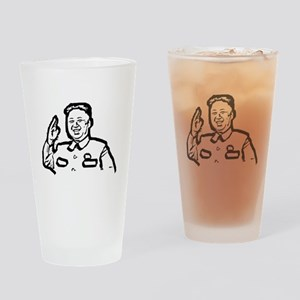 Kim Jong Un Drinking Glass