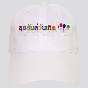 5e3442a49b1 Thai Happy Birthday Hats - CafePress