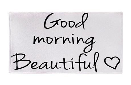صوره رسائل صباحية للحبيب , صباح الخير يا جميل
