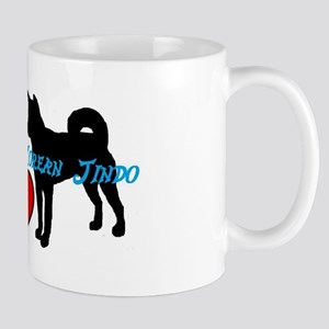I love My Korean Jindo Mug