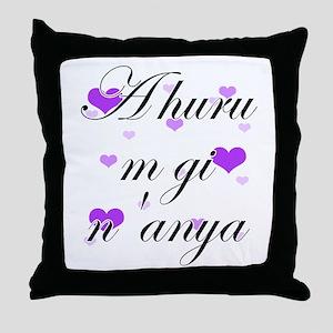 A huru m gi n'anya - Igbo I love you Throw Pillow