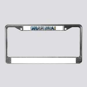 Shanghai China Skyline License Plate Frame