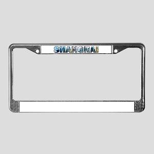 Shanghai China Skyline License Plate Frame