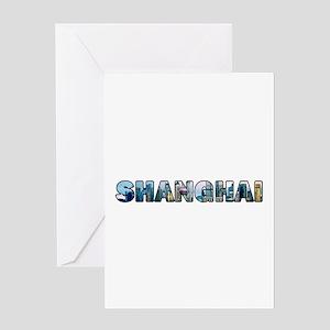Shanghai China Skyline Greeting Cards