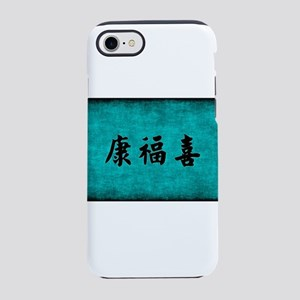 Health Wealth and iPhone 7 Tough Case