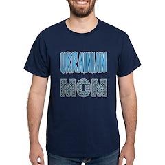 Ukr. Mom Blue T-Shirt