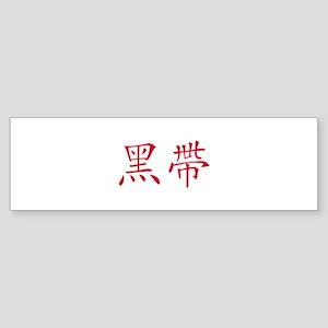 KANJI Bumper Sticker