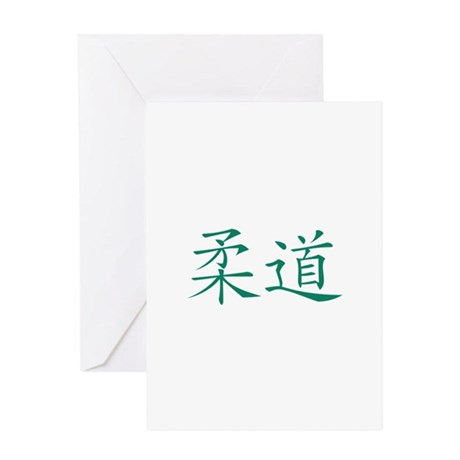 japanese characters greeting cards cafepress Translate Pride to Japanese