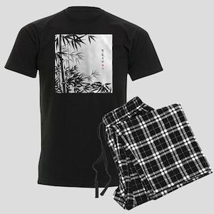 Asian Bamboo Pajamas