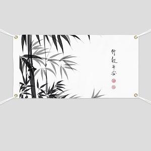 Asian Bamboo Banner