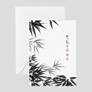 Asian Bamboo Greeting Cards