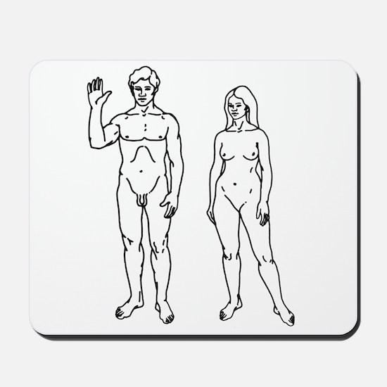 Nude Couple Mousepad