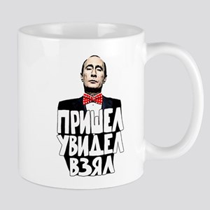 Putin: Veni Vidi Vinci Mugs