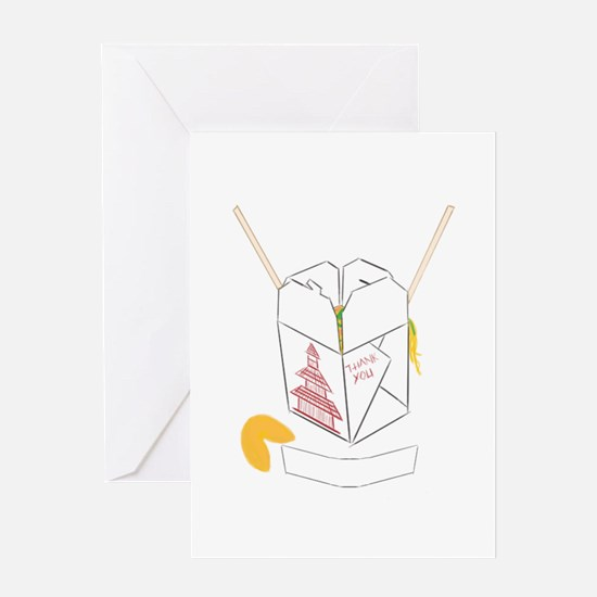 Customizable Fortune Cookie - Chine Greeting Cards