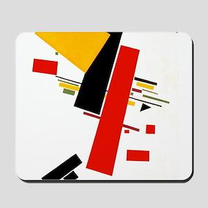 Kazemir Malevich Soviet Russian Artist A Mousepad